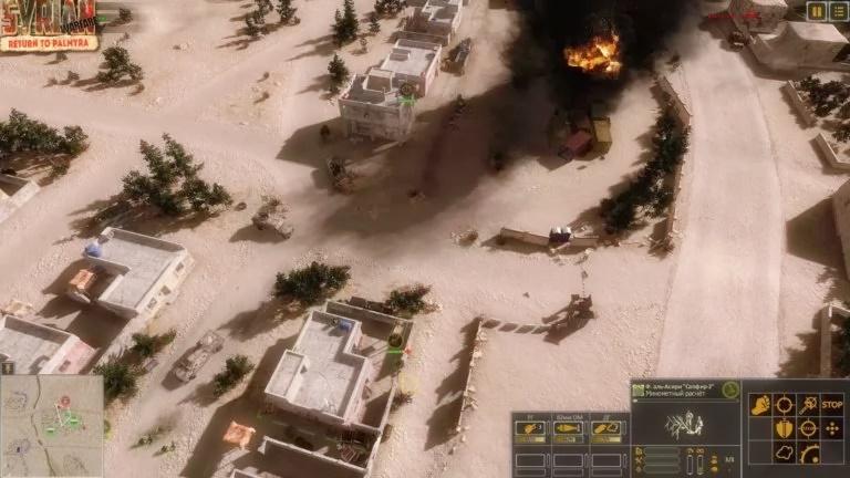 Syrian Warfare Return to Palmyra PC Game