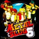 Metal Slug 6 Free Download